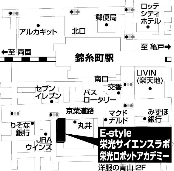 東京スカイツリータウン校