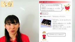 ブログ用イルミボード映像.JPG