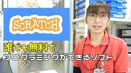 ブログ用スクラッチ2.JPG