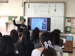 世田谷区公立小講演.jpg
