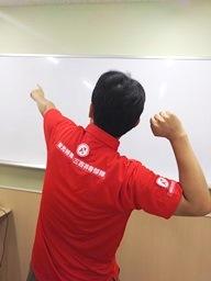 全国大会ポロシャツ2.JPG