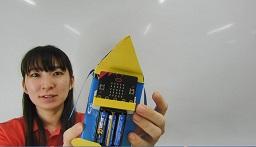 貯金箱動画1.JPG