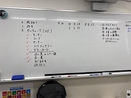 whiteboardjyunbi.jpg